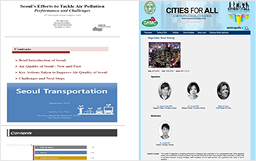 Table of Contents of the main presentation (left), introduction of Seoul session at Metropolis website  (right)