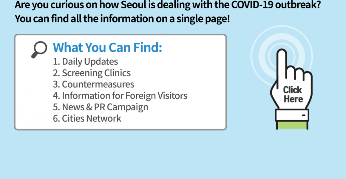 Seoul's COVID 19 Policy Sharing Platform