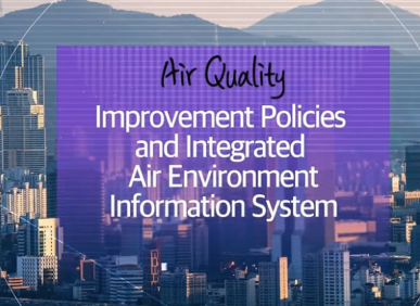 Air Environment Information System