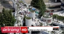 Embedded thumbnail for [Arirang TV News] The 'Hanging Garden' of Seoul, Seoullo 7017 opens